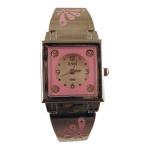 Bangle Watch - LWB-012