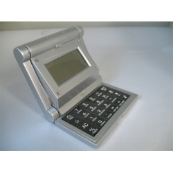 Calculator / Calendar Clock - CCC-072